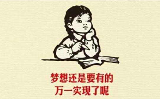 六爻算卦:这家店留着会不会赚钱?.png