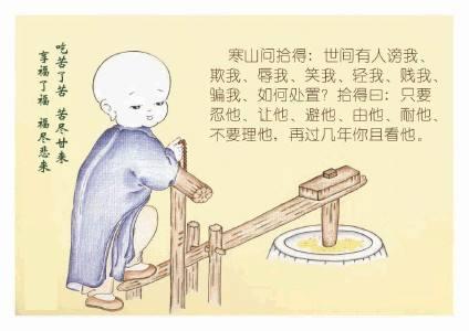 念佛修道做善事真的能改善命运?