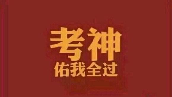 六爻算卦:孩子学位证能不能拿到.jpg